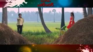 Prema-Prayanam-Movie-Song-Trailer-1