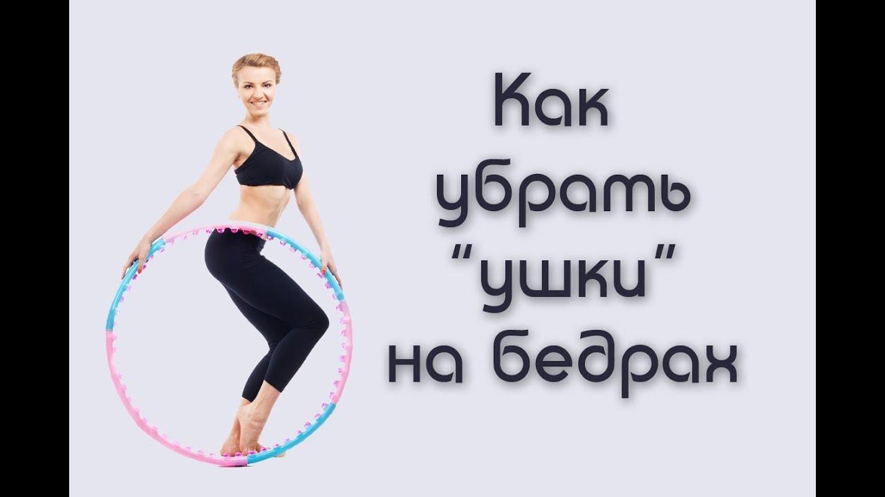 программа похудения на год