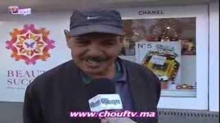 مغربي يقول أشياء غريبة عن الفايسبوك | نسولو الناس