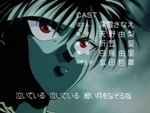 Yu Yu Hakusho Ending 3 - Anbaransu Na Kiss o Shite [HD], Yu Yu Hakusho