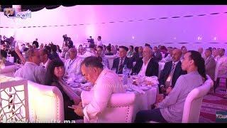 إفطار جماعي روحاني يجمع اليهود المغاربة و المسيحيين و المسلمين بالرباط   |   فطور مع ولاد الشعب