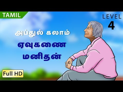"Abdul Kalam, Missile Man: Learn Tamil with subtitles - Story for Children ""BookBox.com"""