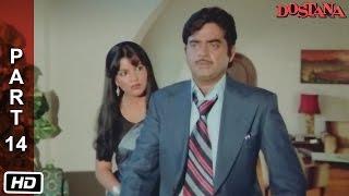 Dostana (1980) Full Movie Part 14