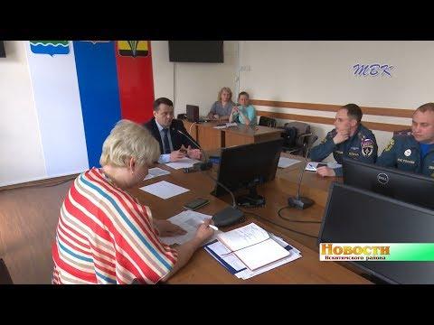 1 млн. рублей выделено Искитимскому району на обеспечение безопасности во время купального сезона