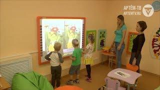 С особой заботой.  В Артёме открылась дошкольная группа  для детей с особенностями развития.