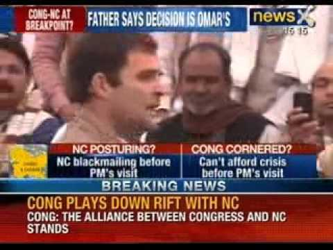 NewsX: National Conference alliance with Congress on edge. Omar Abdullah may resign.