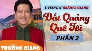 Đất Quảng Quê Tôi | Liveshow Trường Giang 2017 | Phần 2