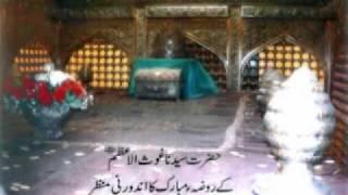 Al Madad Ya Ghous-e-Azam (R.A)