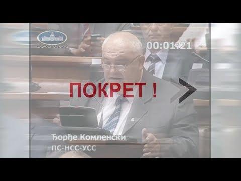 Ђорђе Комленски: Вулину не праштају то што је одговоран, ефикасан и способан