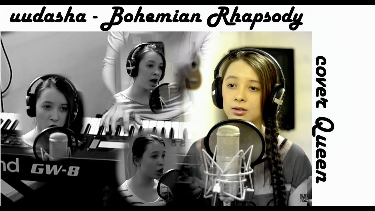 Dasha Safronova – Bohemian Rhapsody