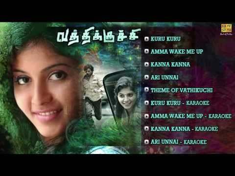 Vathikuchi - Jukebox (Full Songs)