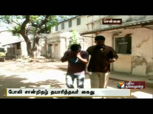 A man arrested for making fake certificates of popular universities in Chennai