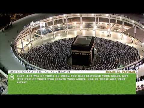 HD | 15th Dec 2013: Emotional Makkah 'Isha by Sheikh Ghamdi w/ Translation