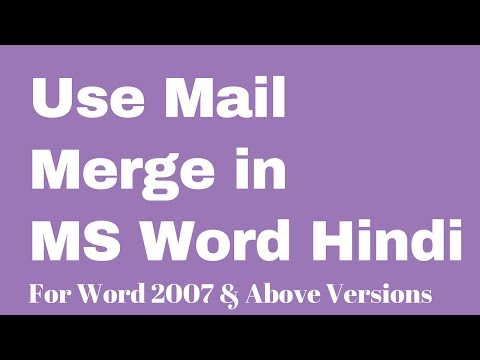 Mail Merge Word 2016 Step By Step - Word 2016: Mail Merge