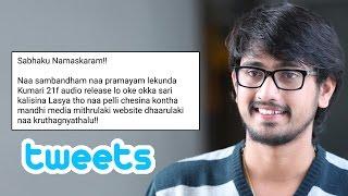 Raj Tarun Tweets About Lasya's Marriage..