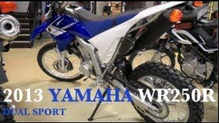 2013 Yamaha WR250 R Dual Sport