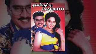 Rasu kutty - Full film