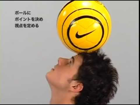 Billy Wingrove's Learn Freestyle Football - Aprende  Freestyle Futbol