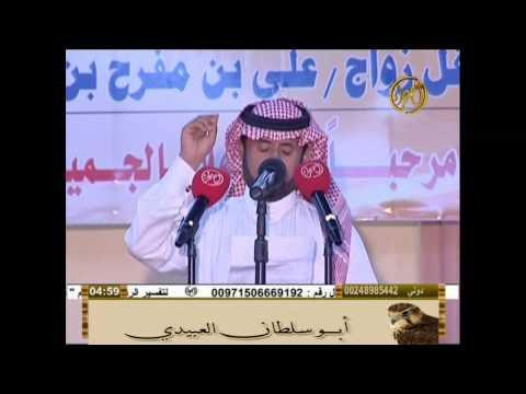 قصيدة علي بن كردم في حفل الشاعر حامد بن سمحه بمناسبه زواج اخوه علي
