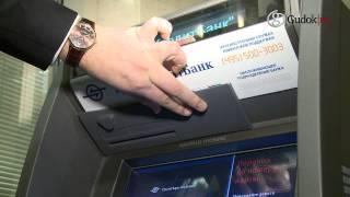 Безопасное использование банкомата