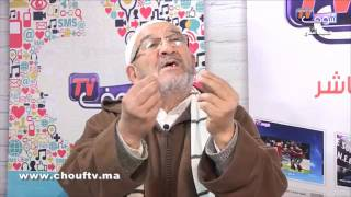 دين يسر : واش الحب حلال أو حرام ؟ | دين يسر