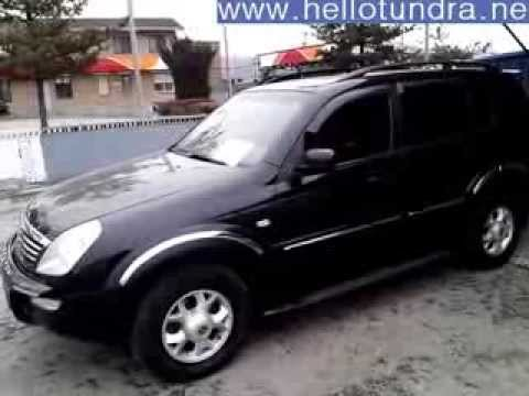 [hellotundra.net] Korea used car sales - 2006 Ssangyong New Rexton / [Super Rexton] (14012517)