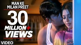 Man Ke Milan Preet (Bhojpuri Hottest Video)Feat.Ravi