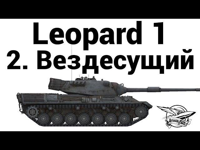 Суперские позиции для Леопард 1 на карте Рудники в World of Tanks (0.9.0)