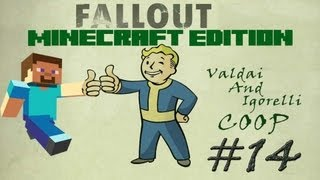 [Coop] Minecraft Fallout Adventure. Серия 14 - Курт Кобэйн.