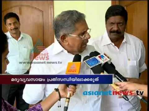 Minister Vayalar Ravi statements on BAR issue in Kerala   വയലാര് രവിയുടെ പ്രതികരണം