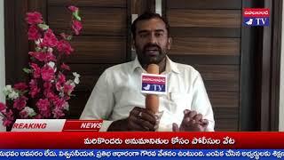 నల్లాని నవీన్ రావు శుభాకాంక్షలు.... nallani Naveen Rao wishes .... : MAHABUBABAD TV