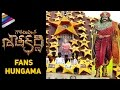 Gautamiputra Satakarni Fans Hungama at Theatres - Photo Pl..