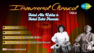 Ustad Alla Rakha And Ustad Zakir Hussain Hindustani
