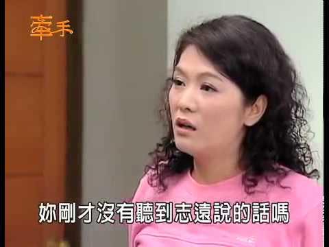 Phim Tay Trong Tay - Tập 223 Full - Phim Đài Loan Online