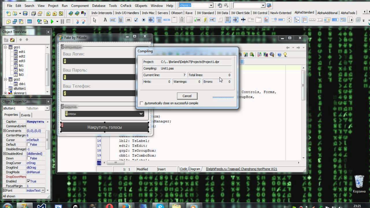 Как сделать Фейк в Delphi7