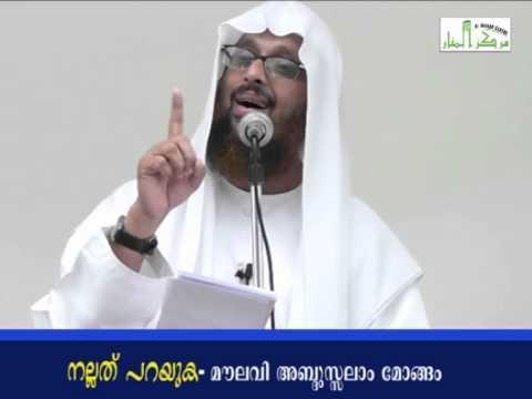 dubai khutba nallath parayuka abdul salam mongam