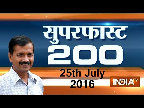 Superfast 200 | 25th July, 2016 ( Part 1 )