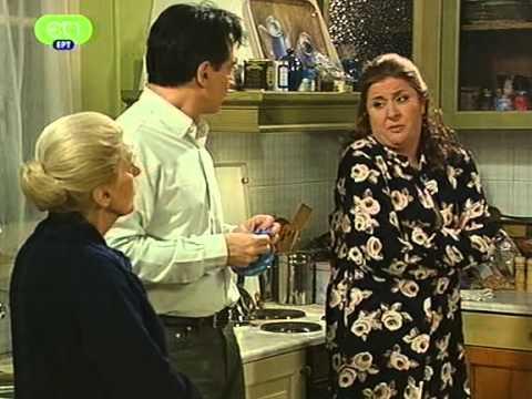 Μαμά και γιος (2002) 16ο Επεισόδιο [Η Θεία Αλίκη]