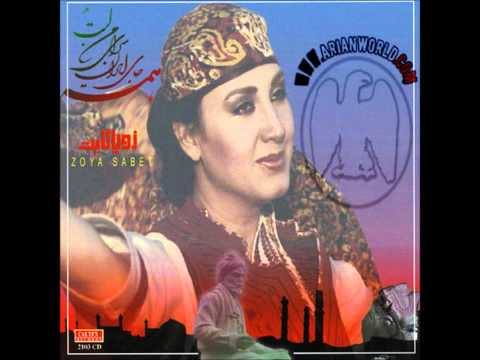 Zoya Sabet