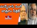 Jordar News: Facebook, Twitter posts 'rain' after Modi's c..