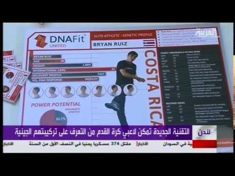 DNAFit features DNAFiit United on