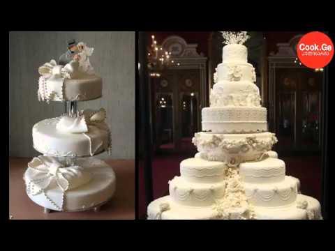 საქორწინო და სადღესასწაულო ძვირადღირებული ტორტები
