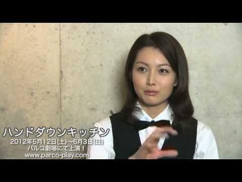 佐藤めぐみの画像 p1_14