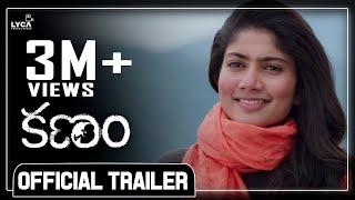 Kanam - Official Trailer | Vijay | Naga Shaurya