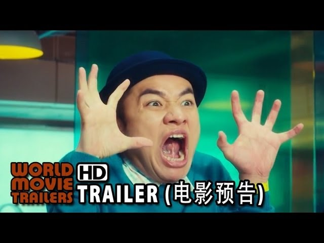 【DELETE愛人】預告片 Delete My Love Trailer (2014) HD