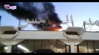 بالفيديو..لحظة اندلاع الحريق المهول بمطار محمد الخامس و هاكيفاش ولا المطار بعد السيطرة على العافية |