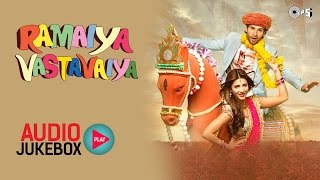 Ramaiya Vastavaiya Audio Jukebox Full Songs Non Stop