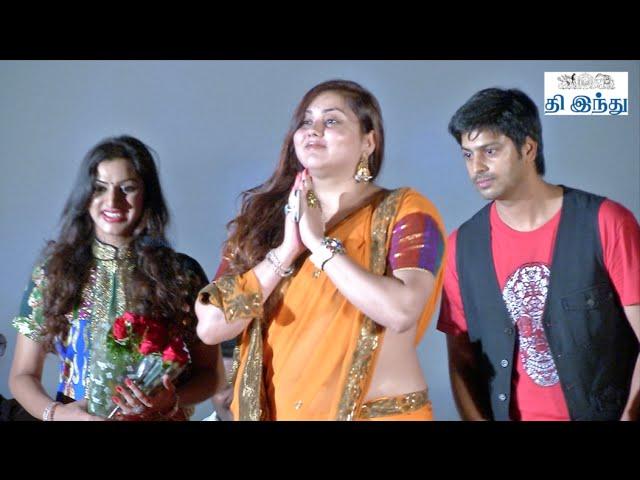Srikanth's Nambiar Audio Launch | Surya | Arya | Jeeva | Namitha