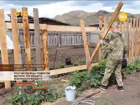 Росгвардейцы помогли матери погибшего военнослужащего