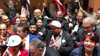 المصريون في إيطاليا يعبرون عن فرحتهم